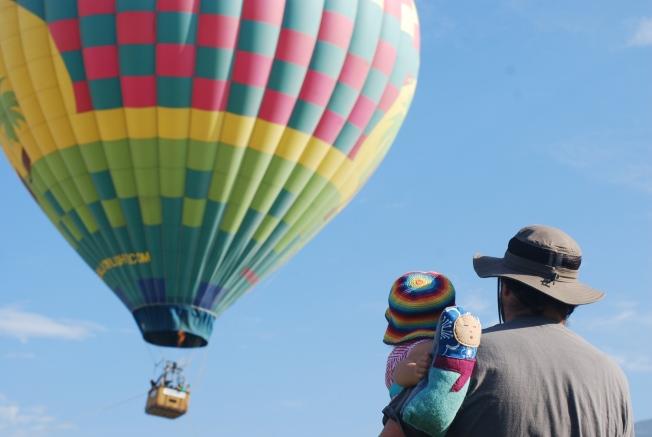 dada balloon